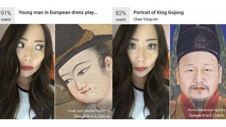 Google Arts & Culture'da ciddi hata