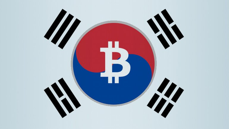 Güney Kore, Bitcoin'e karşı!