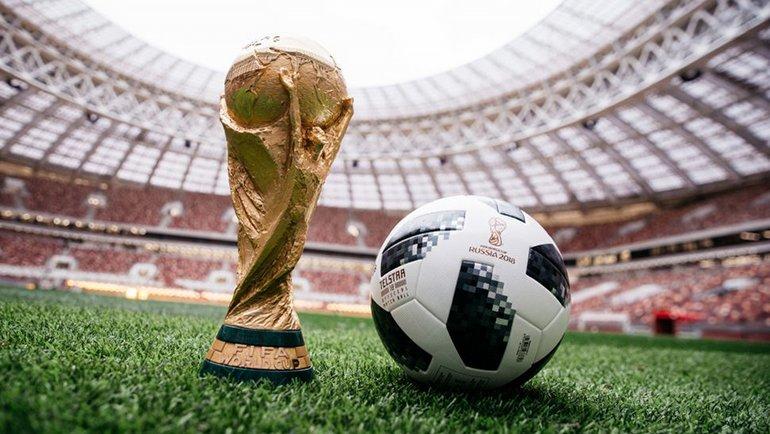 Dünya Kupası topunun özelliği