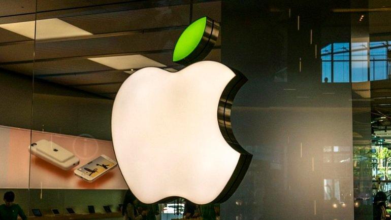 Apple'den cihaz sahiplerine kıyak