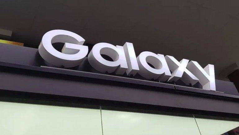 Galaxy S10 sızmaya doymuyor