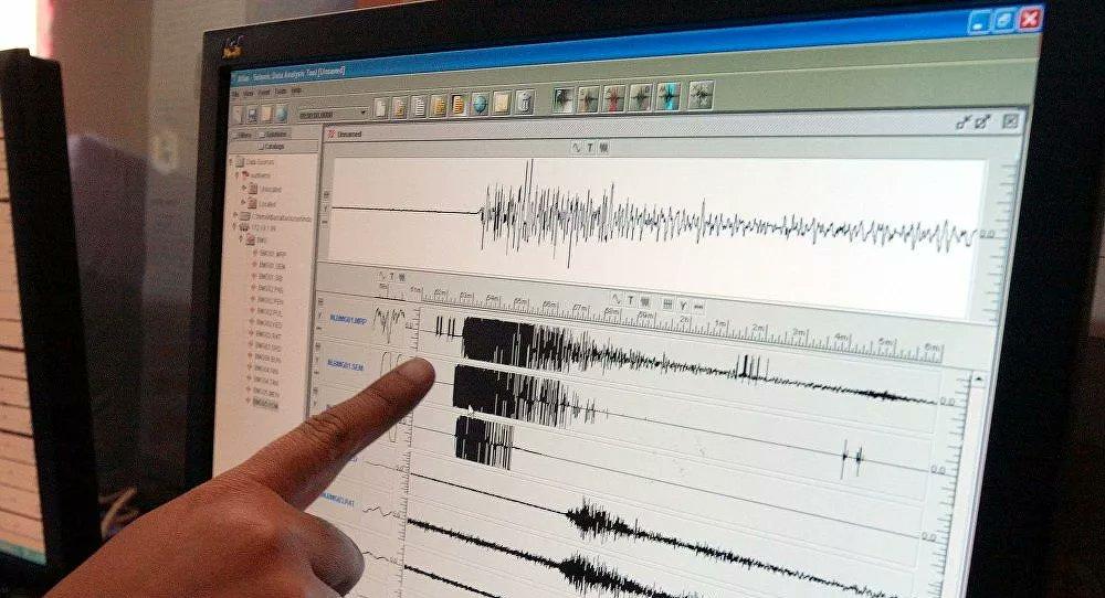 AFAD: Bingöl'de 4 Büyüklüğünde Deprem Meydana Geldi