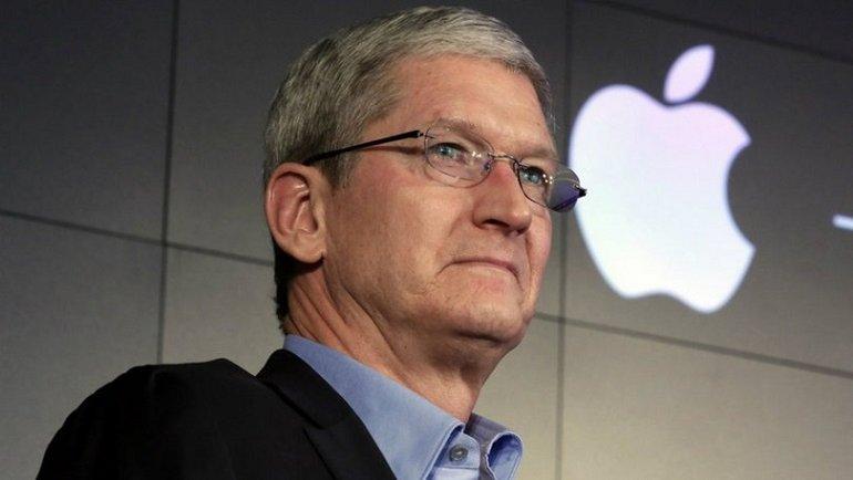 Apple'da