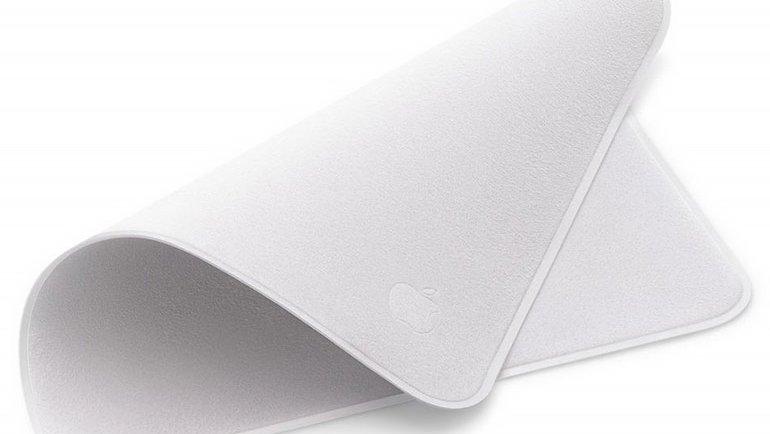 Apple'dan 199 TL'ye bez!