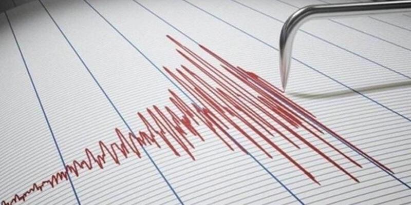 Erzincan'da 4.2 Büyüklüğünde Deprem Meydana Geldi