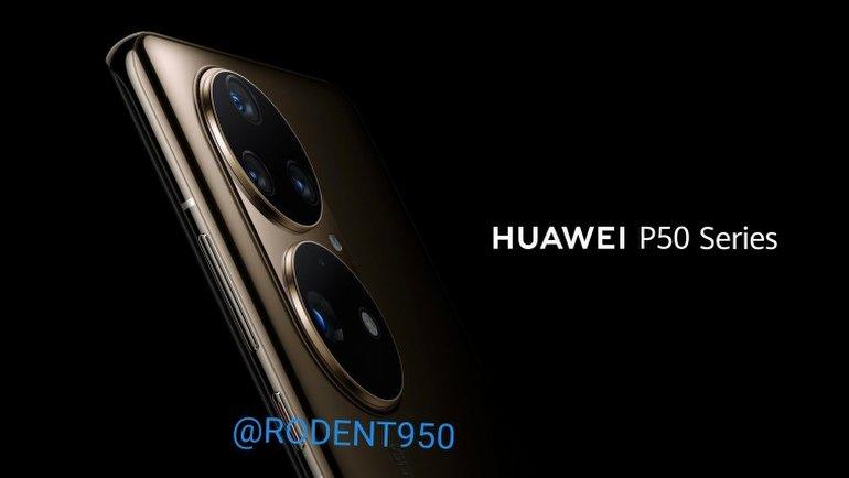 Huawei P50'den sıra dışı görüntüler