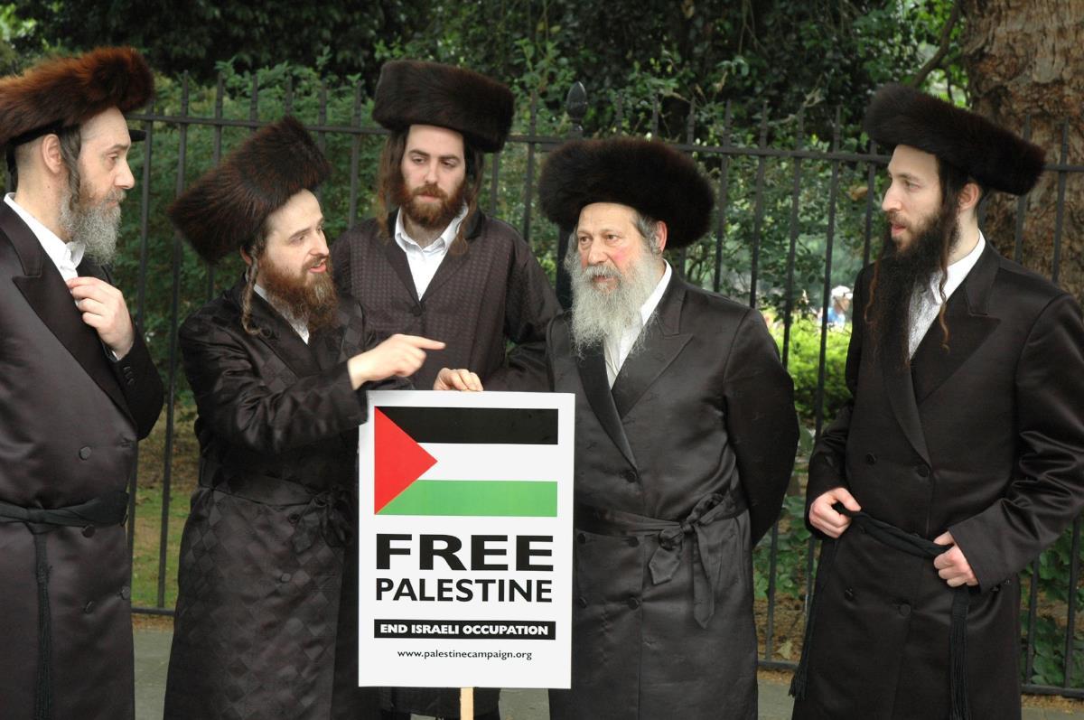 İsrailliler imza topluyor: İsrail'i durdurun