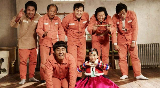 Kore yapımı 7. Koğuştaki Mucize filminin konusu ve oyuncuları…