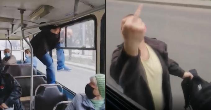 Otobüse Biletsiz Bindiği Fark Edilince Camdan Atlayarak Kaçan, Sonra da Görevliye Hareket Çeken Adam