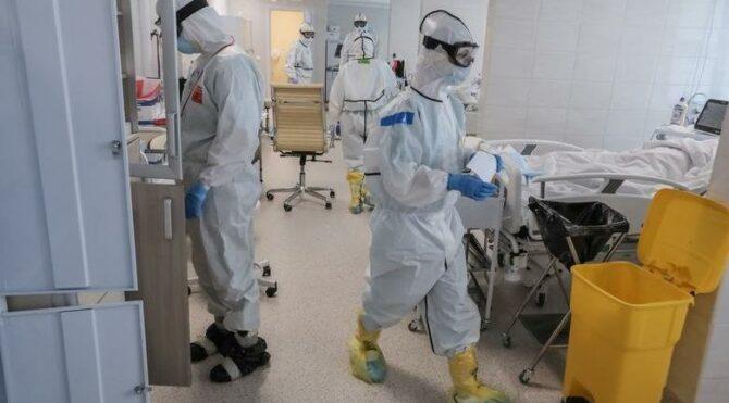 Rusya'da corona virüs alarmı: 7 gün tam kapanma geliyor
