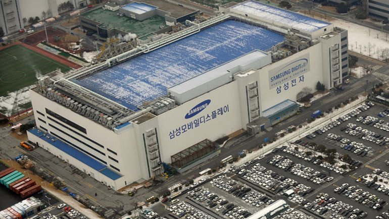 Samsung, 4 yıl sonra