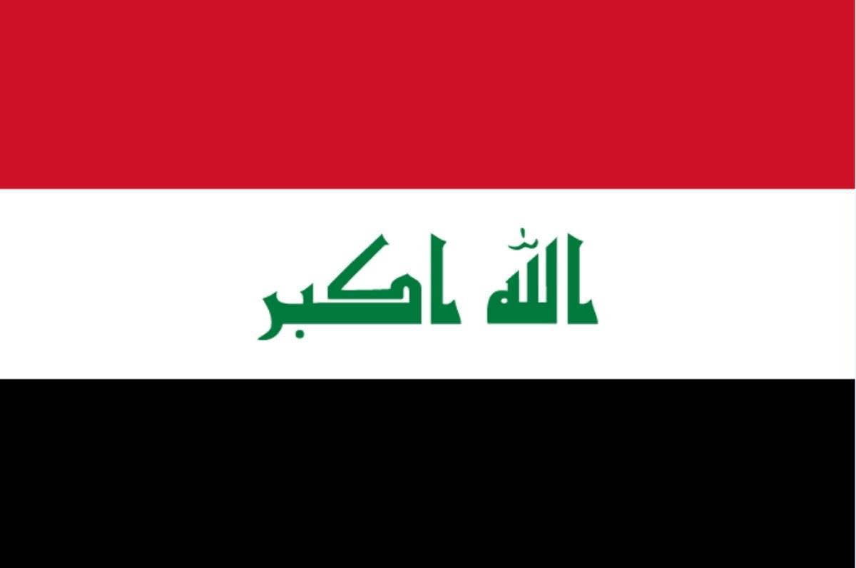 Son dakika haberleri! Irak'ta polisi hedef alan intihar eylemcisinin kimliği tespit edildi