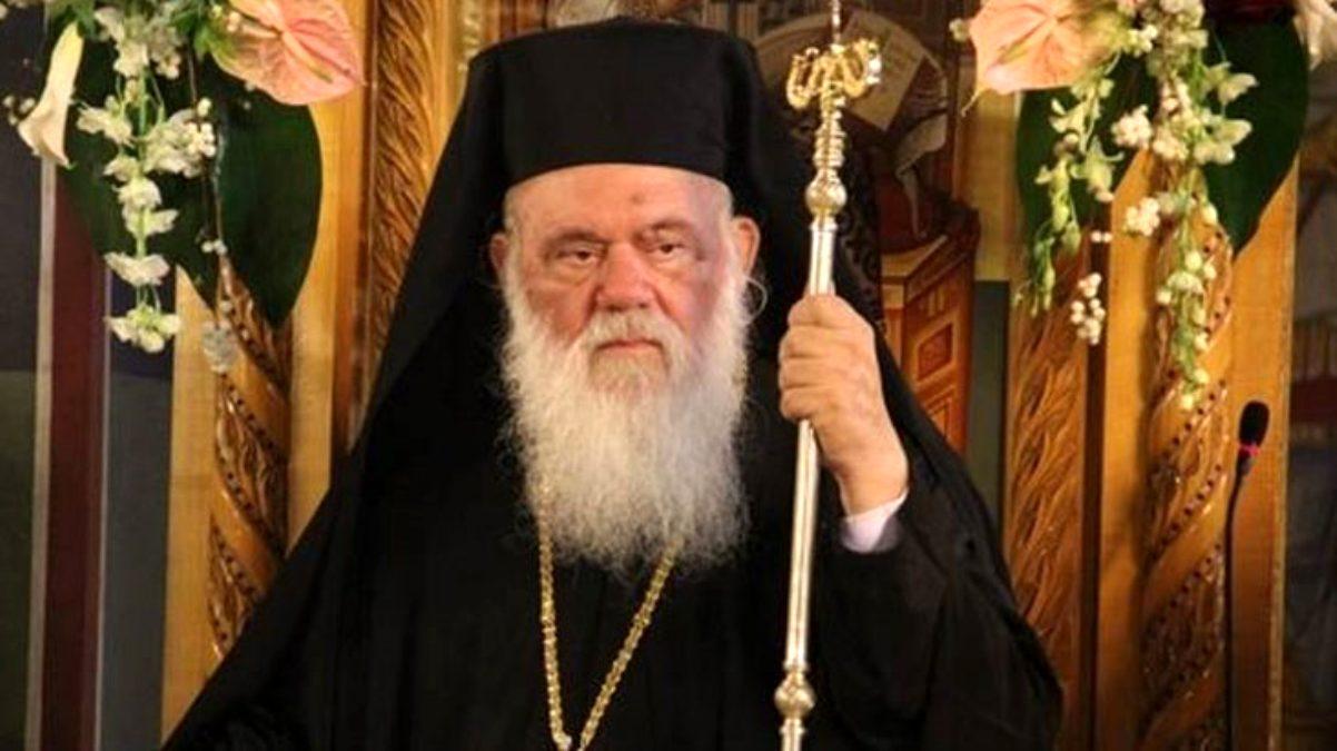 Yunan Başpiskopos'tan Türkiye için skandal sözler
