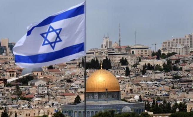 ABD'li teknoloji devi Intel, İsrail'de 600 milyon dolarlık ArGe merkezi kuracak