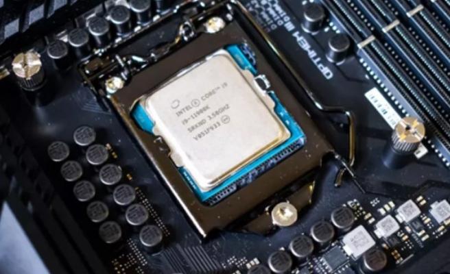 Core i9-12900K, AMD katili mi?