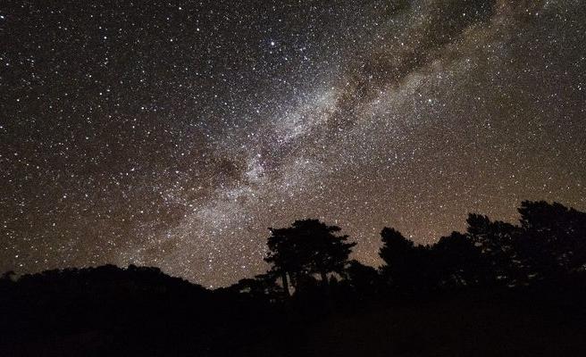 Elazığ ve Bingöl'den çekilen uzay ve astronomi fotoğraflarına hayran kalacaksınız