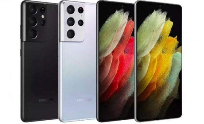 Galaxy S21 Ultra 5G tanıtıldı