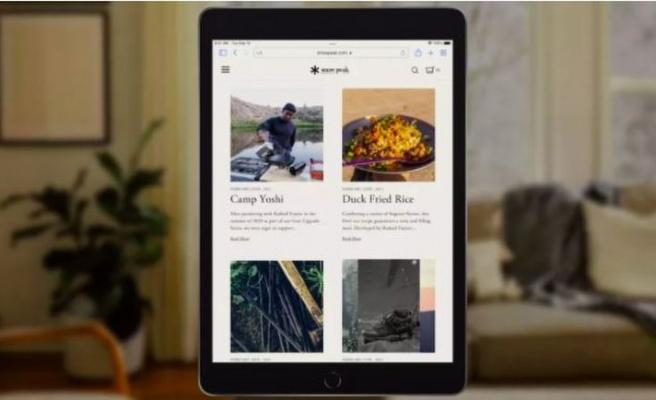 Yeni iPad tanıtıldı