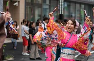 Japonya'da İnsanların Gelenek ve Göreneklerini...