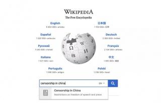Onlar da Wikipedia'yı engelledi