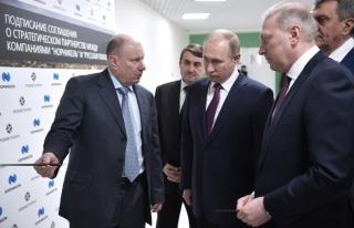 Rus iş insanından Türkiye'de dev yatırım! Getir'in...