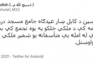 Son dakika haberleri... Afganistan'ın başkenti Kabil'de...