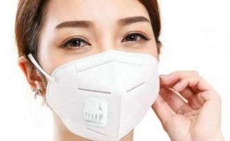 Maskeyle nefes almakta güçlük çekiyorsanız dikkat