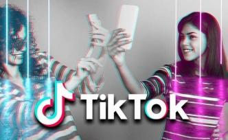 TikTok'a yeni yetenek